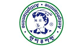 Download Antiphramine Logo Vector
