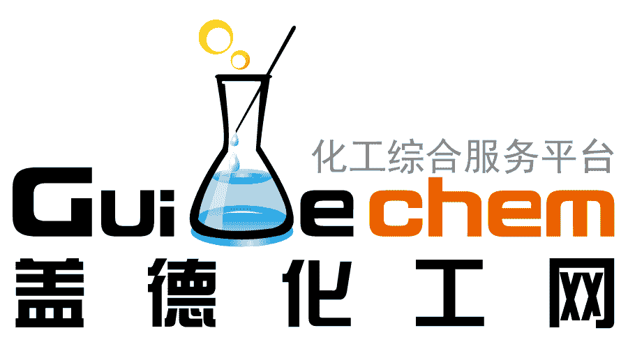 Guidechem Logo Vector