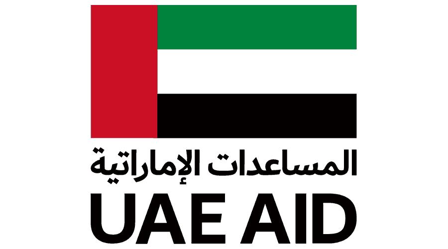 UAEAid Logo Vector